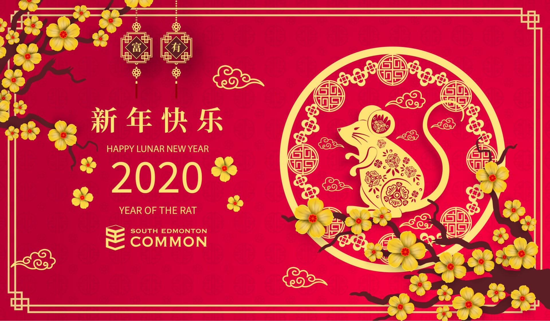 What is Lunar New Year and What Does it Mean? - South ...
