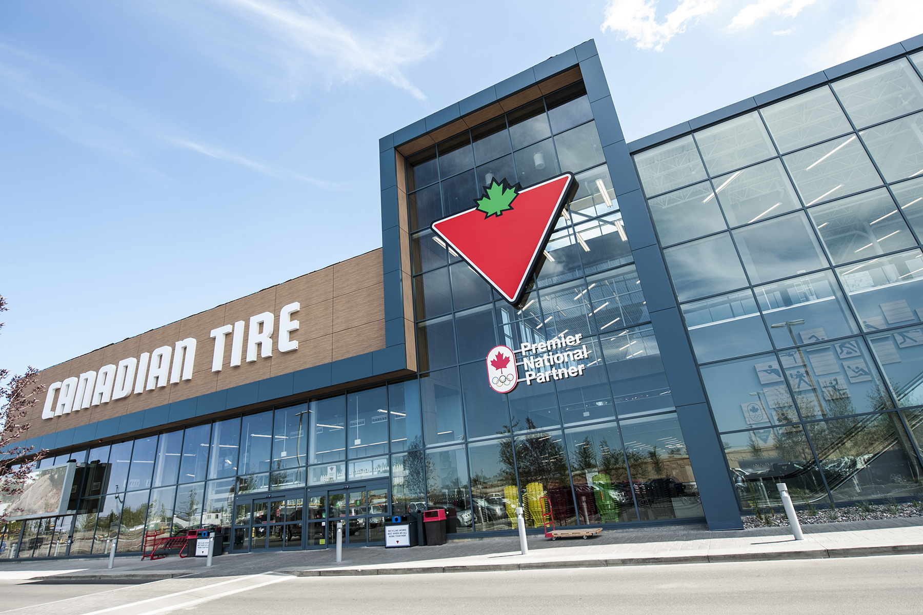 Canadian Tire flagship